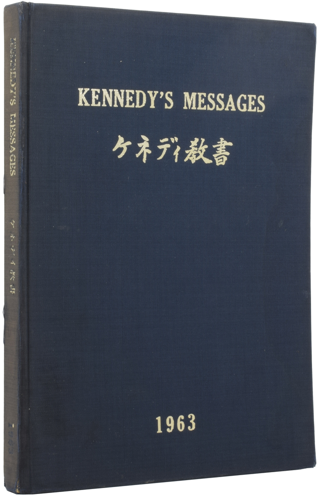 Kennedy's Messages 1963. Edited, with a Foreword by Edwin Reischauer. Senator John F. KENNEDY.