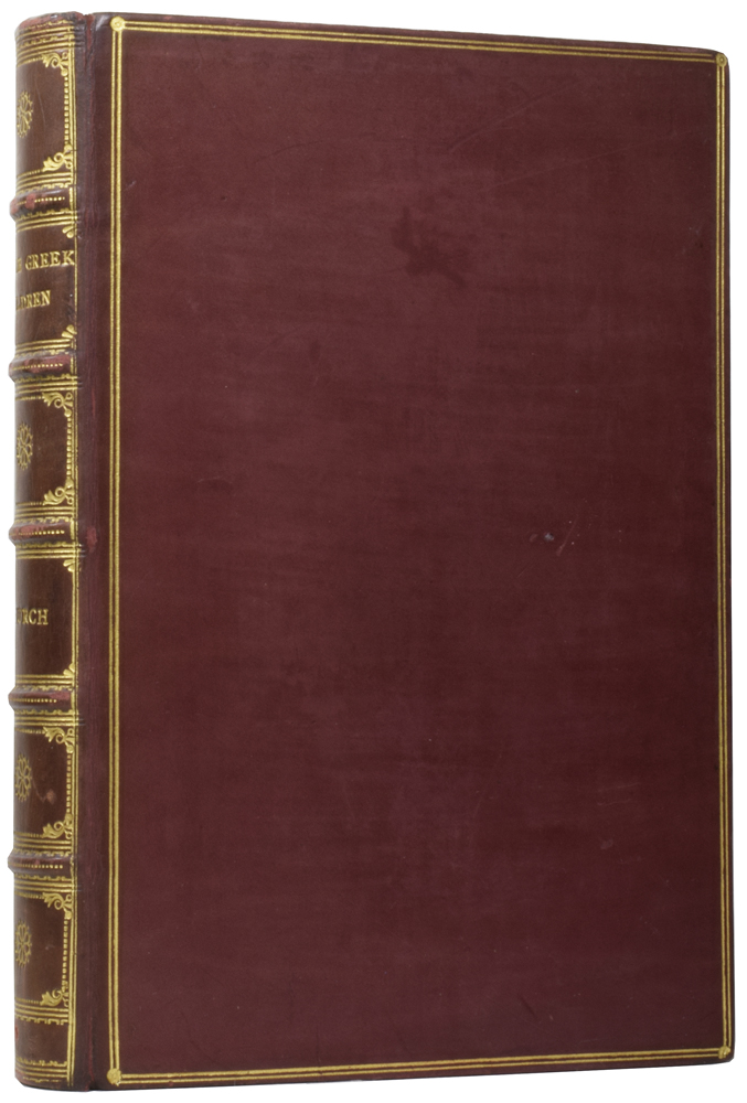 Three Greek Children: A Story of Home in Old Time. Alfred J. CHURCH.