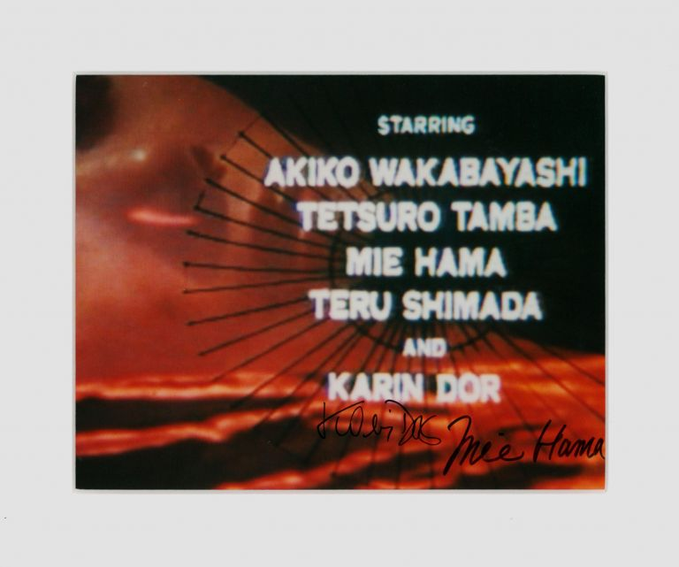 Signed Karin Dor and Mie Hama Title Card for the film 'You Only Live Twice' (1967). Karin DOR, Mie HAMA, born 1943.
