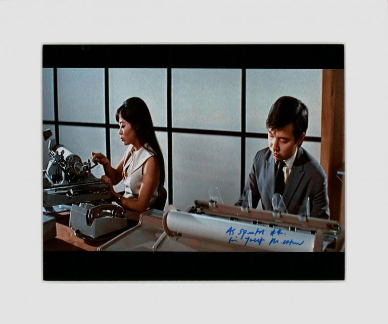 Signed Michael Chow Still from the film 'You Only Live Twice' (1967). EON 5, Michael CHOW, born 1939.