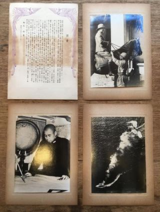 Greater East Asia War Record. [Official Japanese Second World War Photography].
